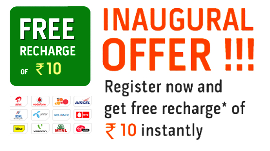 Rs 10 Free Recharge on Registration
