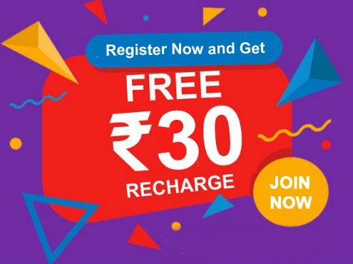 Rs 30 Free Recharge on Registration
